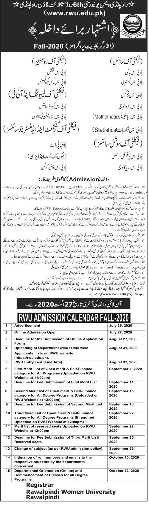 Rawalpindi Women University Undergraduate Admission 2020