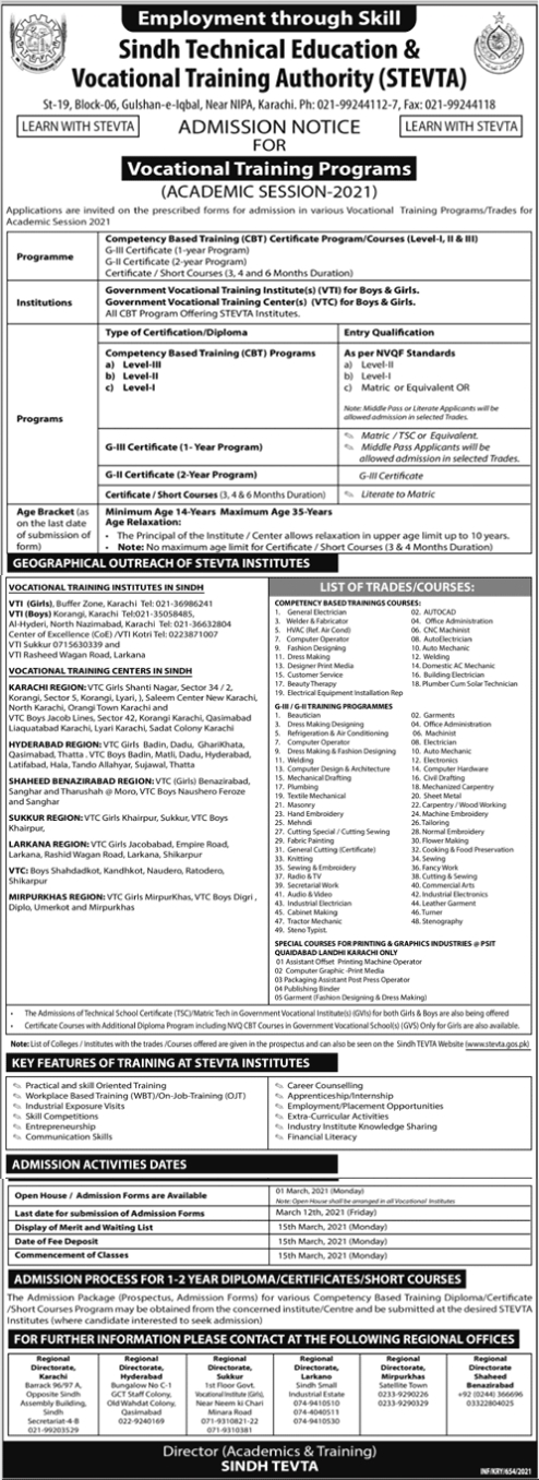 STEVTA Admission 2021 in Vocational Training Courses