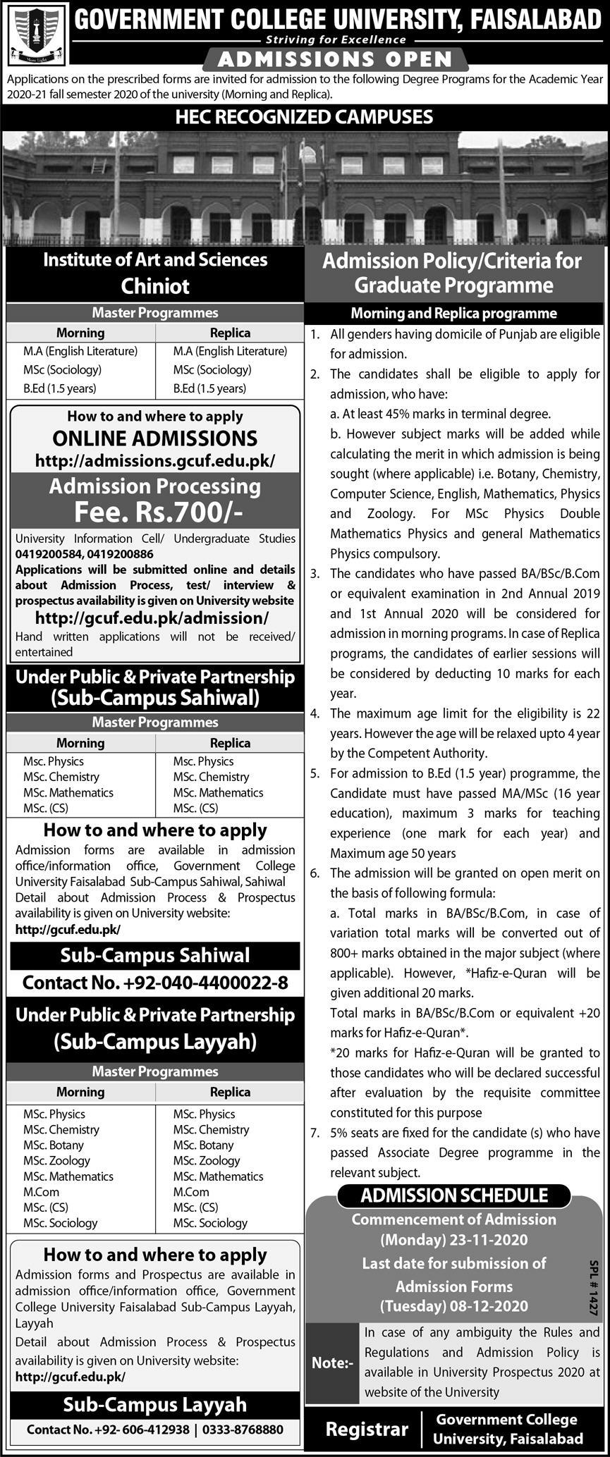 GCUF Admission 2020 in HEC Recognized Sub Campuses (Sahiwal, Layyah & Chiniot)