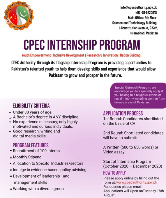 CPEC Internship Program 2020, Eligibility Criteria, Apply Online