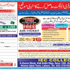 Study in Canada for Pakistani Students with Scholarship & Free Air Ticket 2021