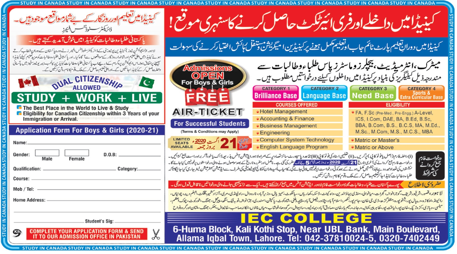 Free Air Ticket & Scholarships in Canada for Pakistani Students 2020