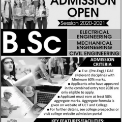Islam College of Engineering & Management Sciences (ICEMS) Sialkot Admission 2020