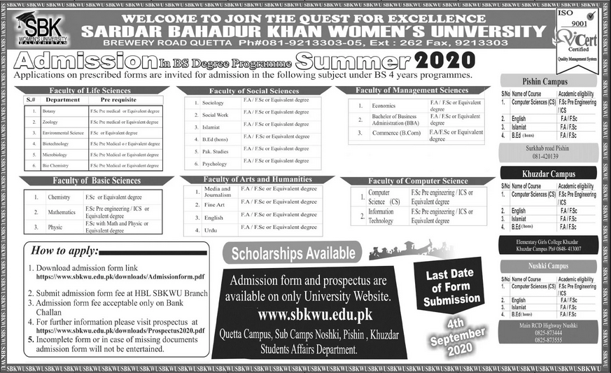Sardar Bahadur Khan Women University UG Admission 2020 in BS Programs