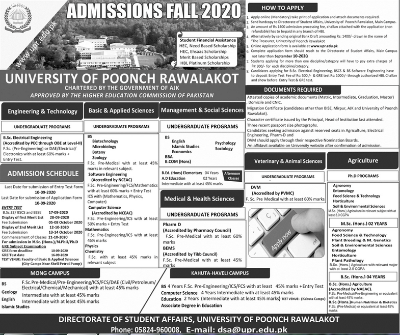University of The Poonch Rawalakot Admission 2020. Form, Merit List