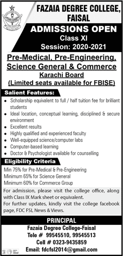 Fazaia Degree College Faisal Karachi 1st Year Admission 2020