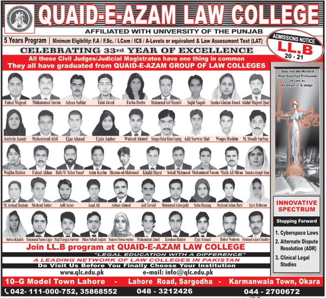 Quaid e Azam Law College Lahore Admission 2021 in 5 Years LLB