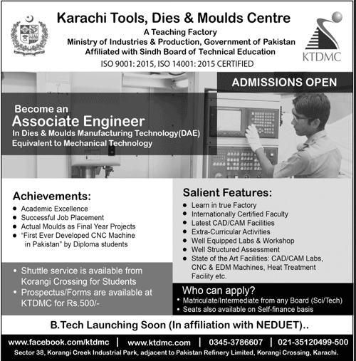 Karachi Tools, Dies & Moulds Centre KTDMC DAE Admission 2020