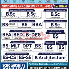 City University Peshawar CUSIT Admission 2020, Last Date, Form. Merit List