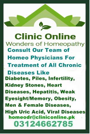 Cliniconline.pk