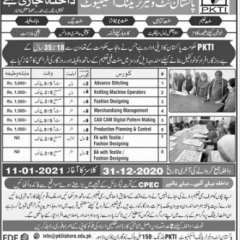 PKTI Lahore Admission 2020 in Free Short Courses with Monthly Stipend