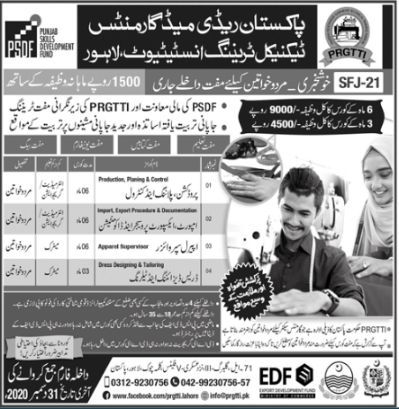 Free Courses With 9000 Rupees Stipend in PRGTTI Lahore Admission 2021