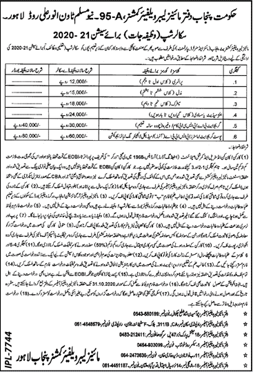 Punjab Government Scholarships 2020 For Wards of Mines Laborers