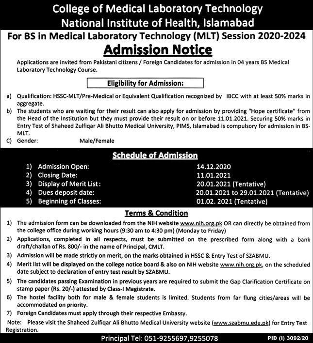 CMLT NIH Islamabad BS Medical Laboratory Technology Admission 2020