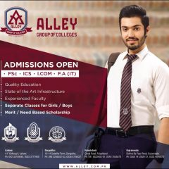 Alley Group of Colleges Admission 2020 in Inter 1st Year, Scholarships