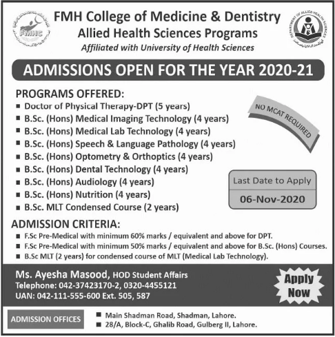 FMH College of Medicine & Dentistry Allied Health Sciences Programs Admission 2020