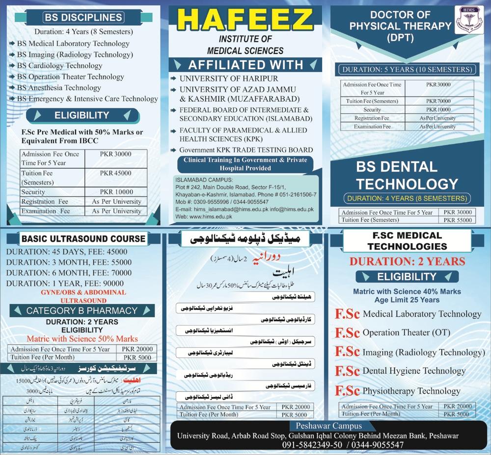 Hafeez Institute of Medical Sciences Peshawar Admission 2021