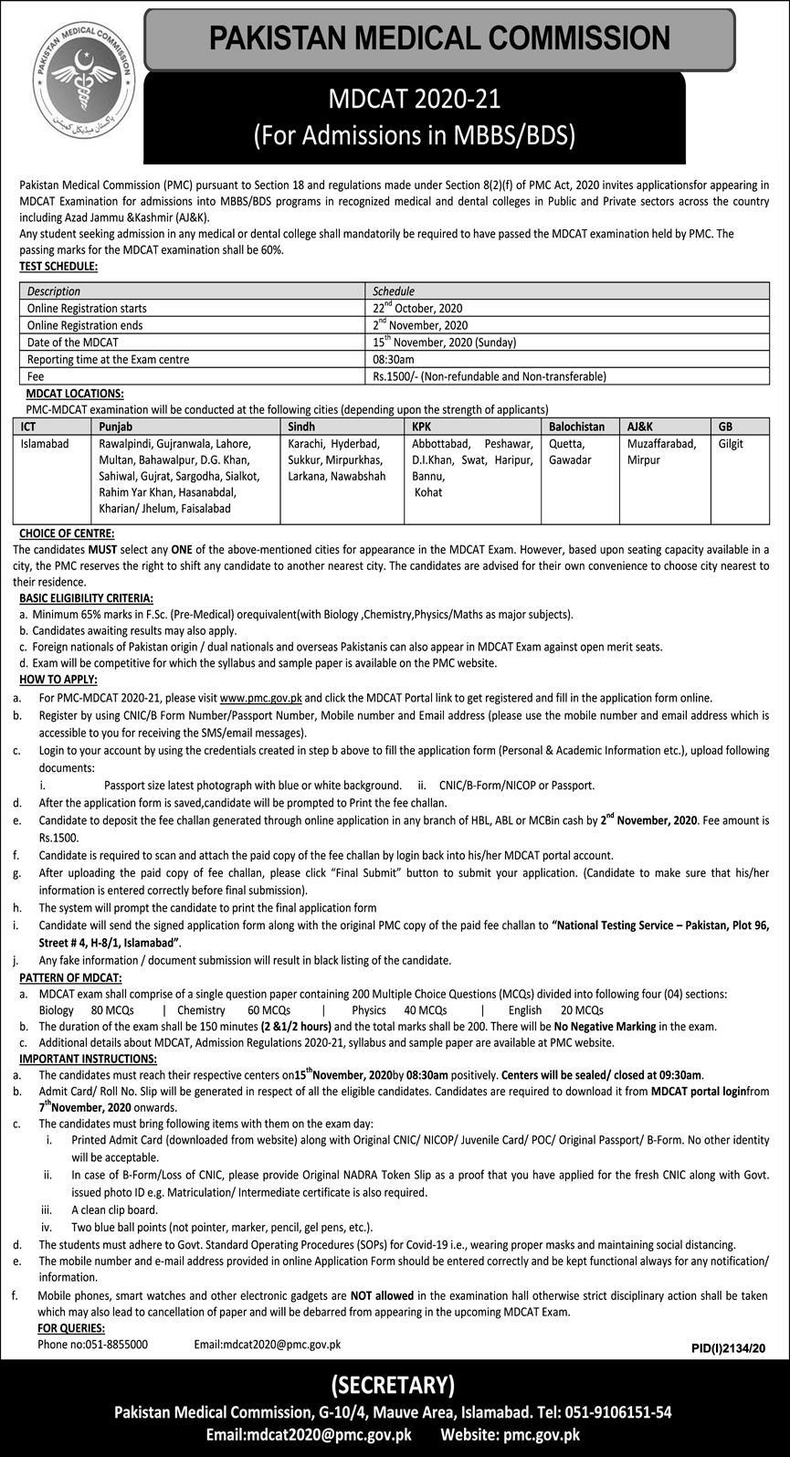 Pakistan Medical Commission MDCAT 2020 for Admission in MBBS & BDS, Form Result