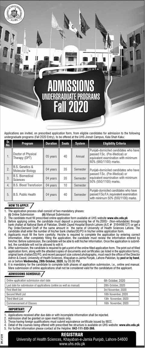 UHS Lahore Admission 2020 in DPT & 4 Years BS Programs