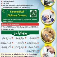 Udhyana Institute of Medical Sciences Abbottabad Admission 2021