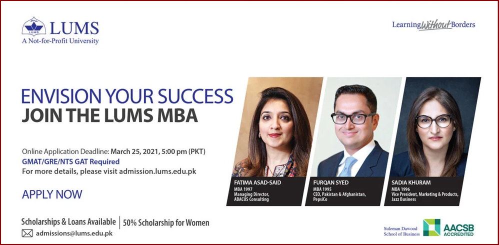 LUMS MBA Admission 2021, Apply Online, Procedure & Schedule