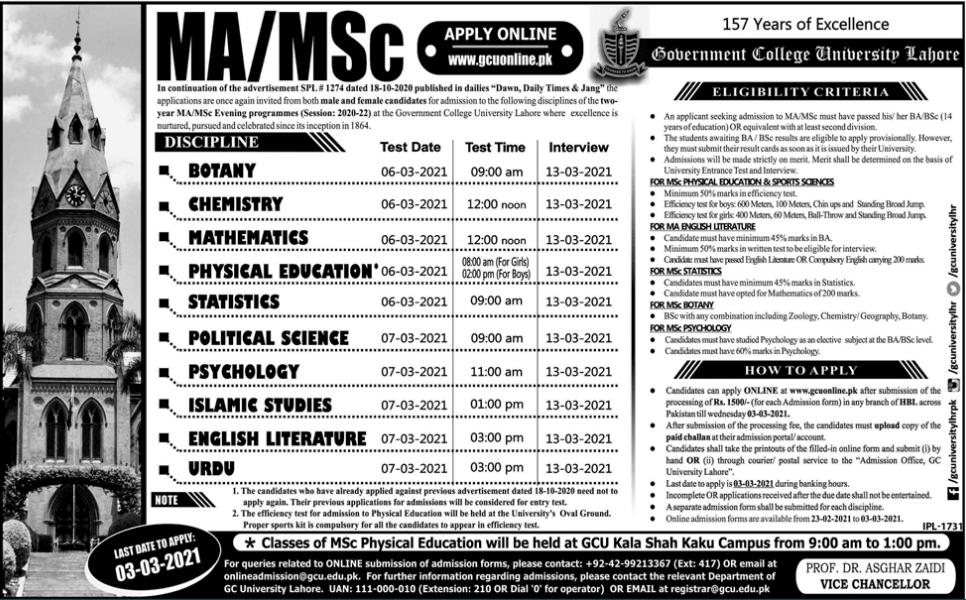 GC University Lahore MA, MSc Admission 2021, Form Last Date & Prospectus