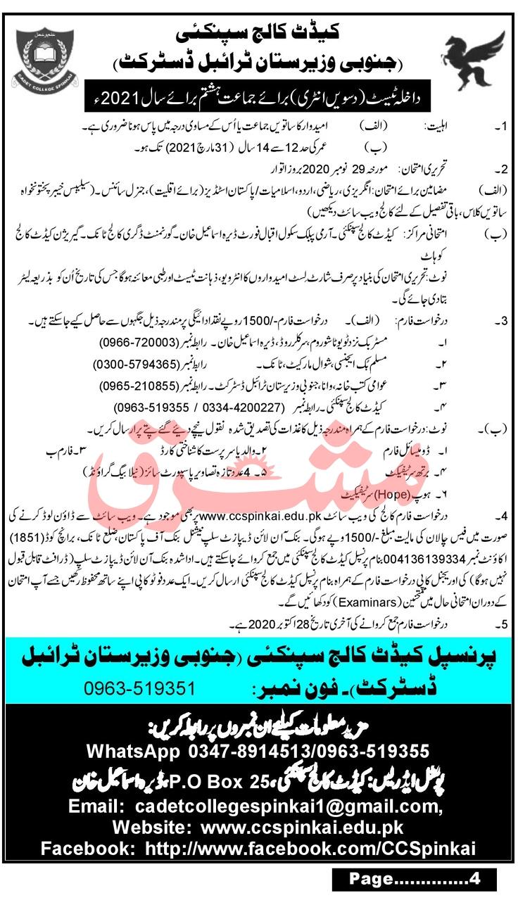 Cadet College Spinkai South Waziristan Tribal District Admission 2020, Form, Test Result