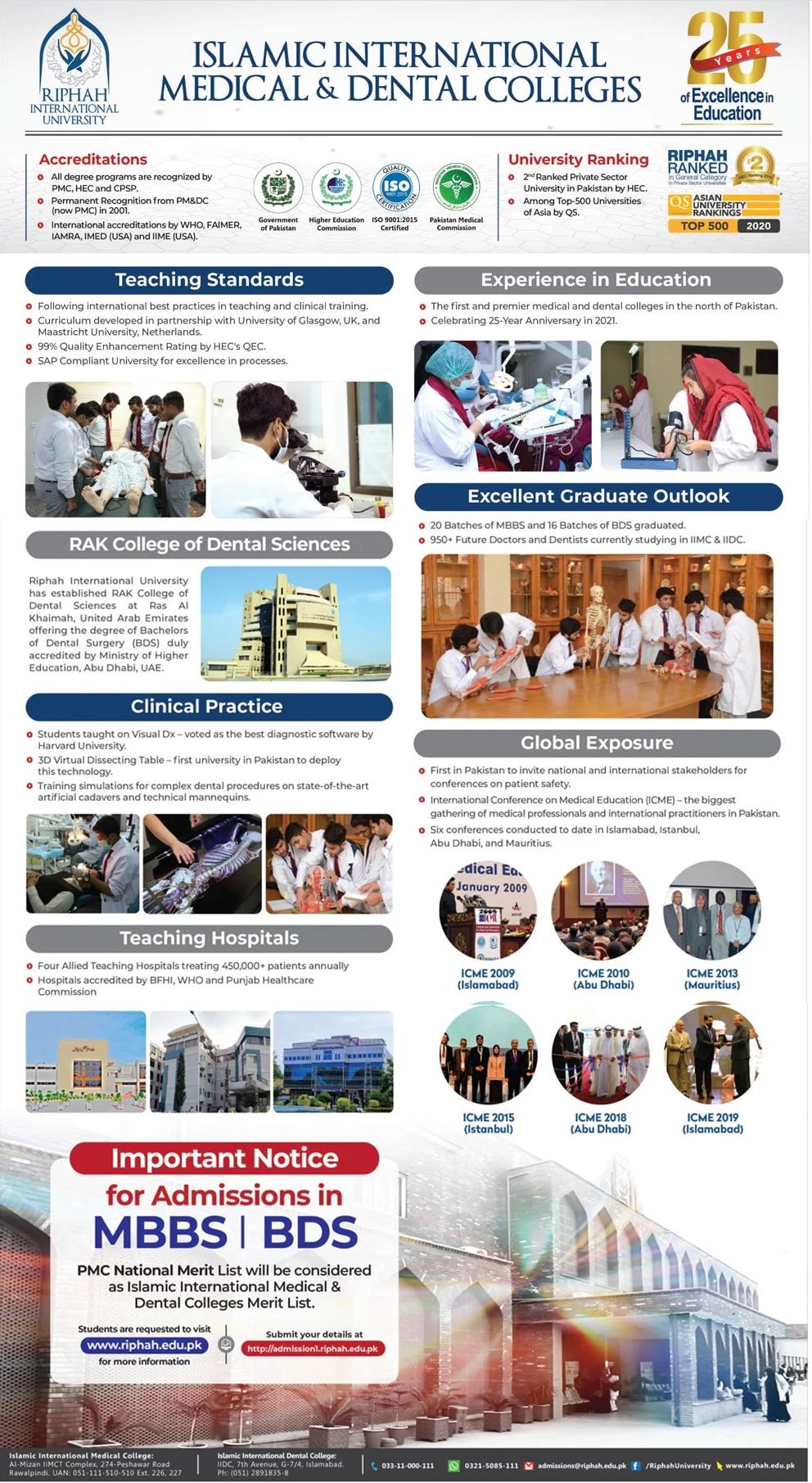 Islamic International Medical College IIMC MBBS & BDS Admission 2021