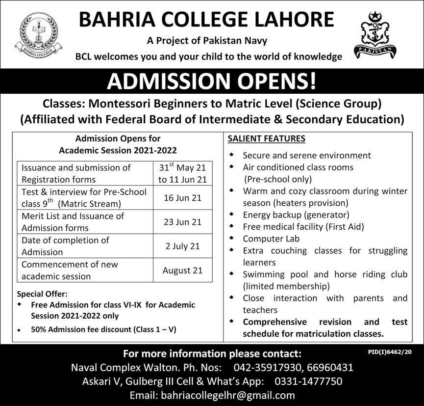 Bahria College Lahore Admission 2021, Last Date