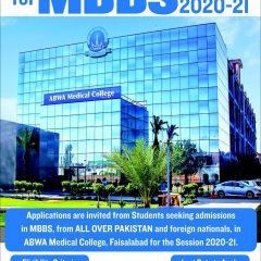 ABWA Medical College Faisalabad Admission 2020 in MBBS