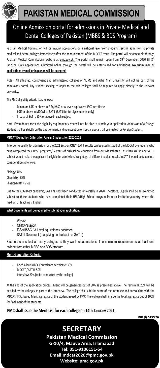 PMC Online Admission 2020 in Private Medical & Dental Colleges of Pakistan