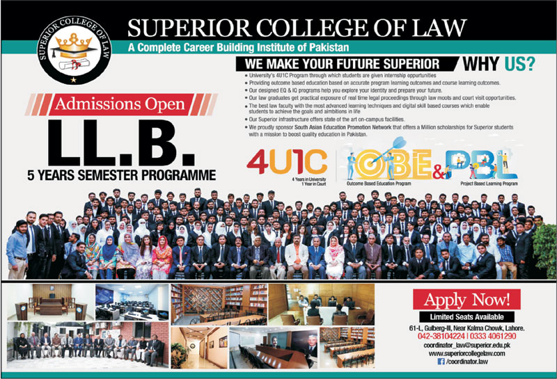 Superior College of Law Lahore Admission 2021 in LLB 5 Years Program