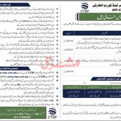 KP-CTA Jobs 2021, Apply Online Through Career Testing Services CTSP