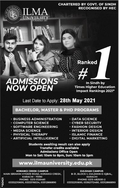 ILMA University Admission 2021, Program, Form, Last Date