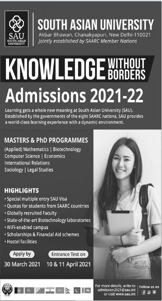 South Asian University New Dehli Admission 2021, Apply Online, Test Result