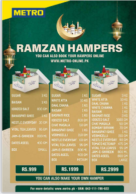 Metro Super Ramadan Offer 2021 With Price List-Latest Promotions For Ramazan