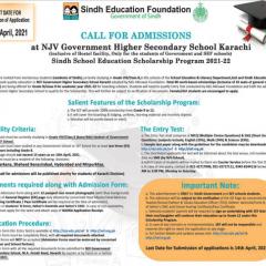 Sindh School Education Scholarships 2021-NJV Govt Higher Secondary School Karachi