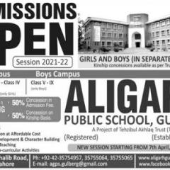 Aligarh Public School Gulberg Lahore Admission 2021