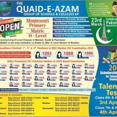 The Quaid e Azam Group of Schools & Colleges KPK Admission 2021