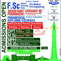 Frontier Institute of Medical Sciences FIMS Admission 2021, Courses