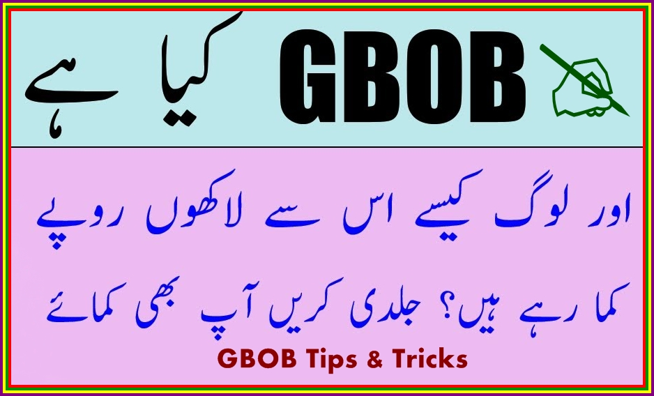 Earn Money Through Guest Posting Business in Pakistan, GBOB Tips
