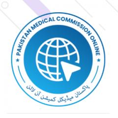 PMC  MDCAT Entry Test 2021 Online Registration, Last Date