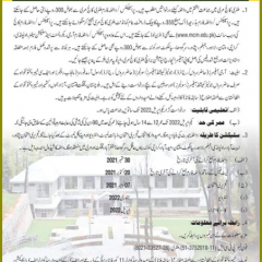 Military College Murree Admission in 8th Class 2022