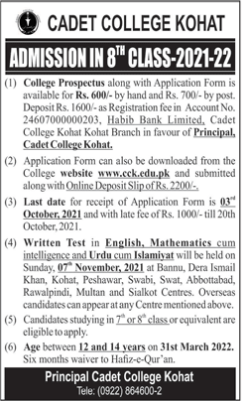 Cadet College Kohat 8th Class Admission 2021, Form, Test Result, Last Date
