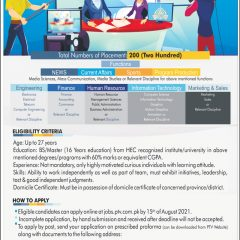 Pakistan Television Corporation Limited National Media Internship Program 2021