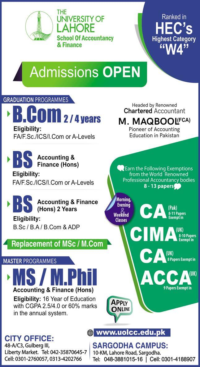University of Lahore UOL School of Accountancy & Finance Admission 2022