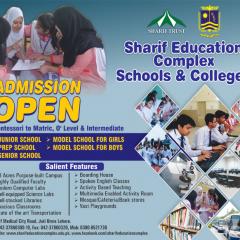 Sharif Education Complex Schools & Colleges Admission 2022