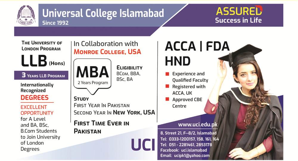 University College Islamabad UCI Admission 2022